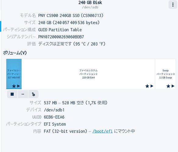 Screenshot from 2021-06-18 17-31-06