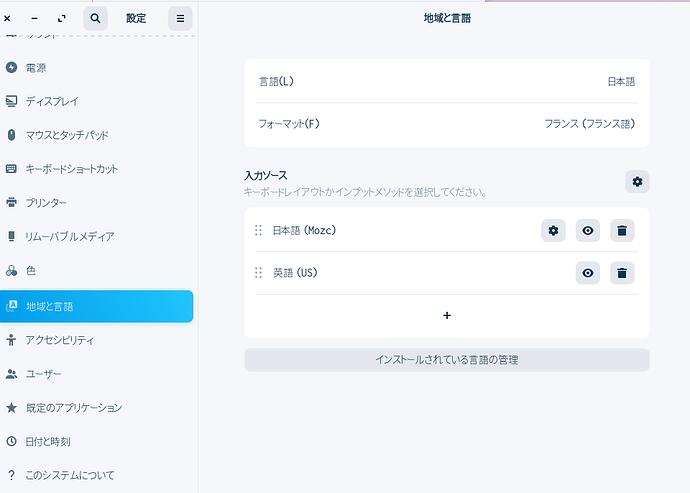 Screenshot from 2021-09-05 18-39-37