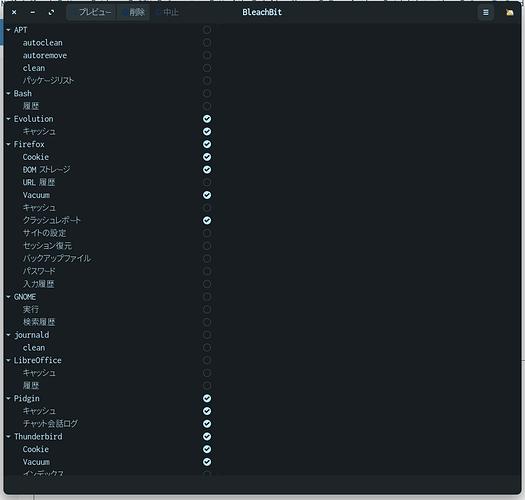 Screenshot from 2021-07-24 08-56-29