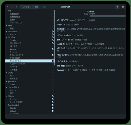 Screenshot from 2021-07-24 18-14-51