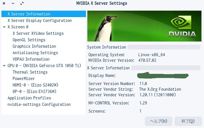 Screenshot from 2021-09-06 20-03-40