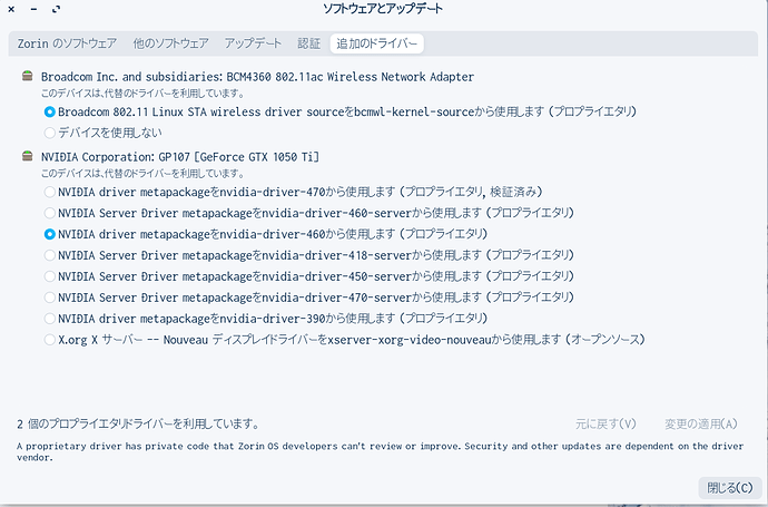 Screenshot from 2021-08-09 12-49-11