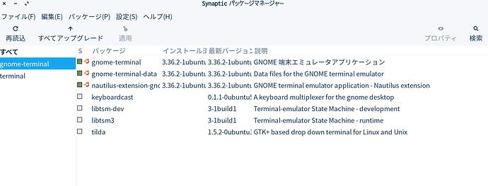 Screenshot from 2021-08-23 11-54-35