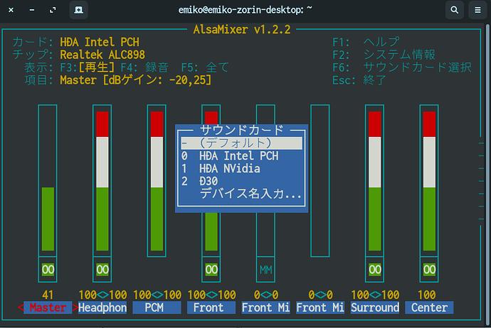 Screenshot from 2021-08-21 15-11-25