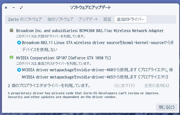 Screenshot from 2021-07-11 20-21-44
