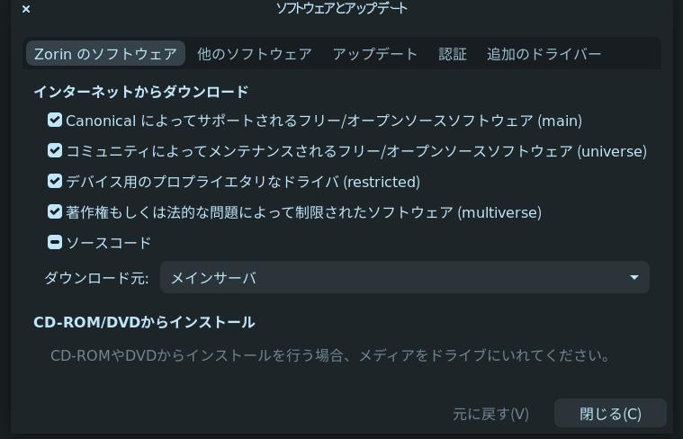 Screenshot from 2021-09-18 21-53-21